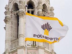 """""""Роснефть"""" купила 6 процентов акций компании """"Итера"""""""