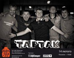"""Почему """"Тартак"""" больше не будет выступать в Польше?"""