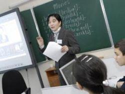 Сколько должен зарабатывать учитель в Кыргызстане?