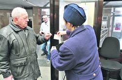 Пенсионерам в Украине могут отменить бесплатный проезд