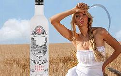 Сегодня водка в Беларуси подорожала в полтора раза