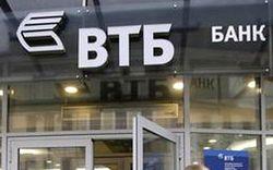 Госбанк ВТБ обвинил Алексея Навального и Генри Джексона в предубеждении и лжи