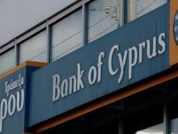 """Банк Кипра планирует избавиться от своих """"дочек"""" в России и Украине"""