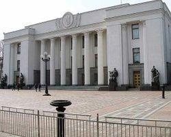 Нардеп от «Батькивщины» Иванчук избил «тушку» Скосара прямо в Раде