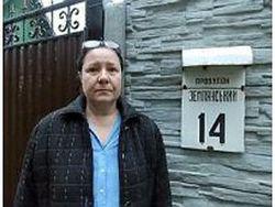 Власти остановили захват дома киевской учительницы Нины Москаленко