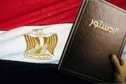 Мурси хочет изменить конституцию Египта и ждет лидеров оппозиции