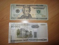Белорусский рубль снизился к австралийскому доллару, но укрепился к швейцарскому франку