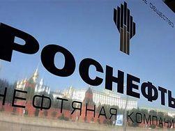 За 9 месяцев чистая прибыль Роснефти по МСФО увеличилась на 15 процентов