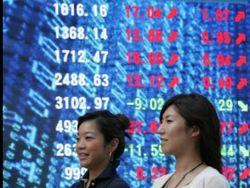 Фондовые азиатские площадки, в основном, торгуются в плюсе