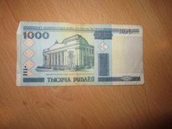 Белорусский рубль снижается к австралийскому доллару и иене, но укрепился к фунту стерлингов