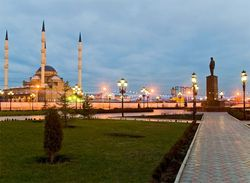 Какие вещи Пророка Мухаммада будут представлены в Чечне?
