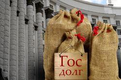 Украина уменьшила госдолг на 1,7 млрд. грн.