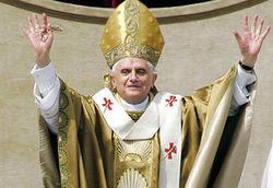Папа Римский едет в Украину - отзывы в Одноклассники.ру и Twitter