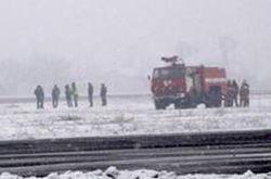 Подробности авиакатастрофы в Казахстане