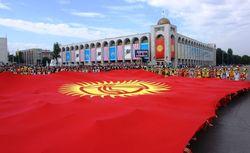 Политики предлагают переименовать Кыргызстан в Кыргызжер