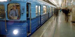 В воскресенье временно закроют две станции киевской подземки