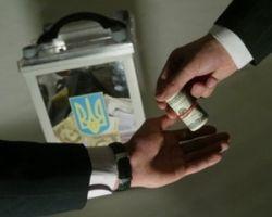 Цена голоса украинца на выборах - 500 грн