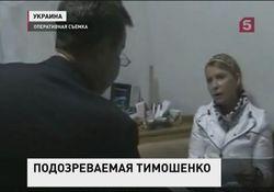 Какой выбор сделает Украина?