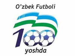 Как Узбекистан отметит 100-летие футбола?
