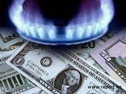 Россия: в скором времени мировые цены на газ упадут