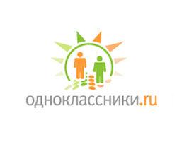 Миллион пользователей Одноклассники в Красноярске