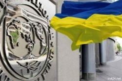 Сотрудничество с Украиной может возобновиться в ноябре – МВФ