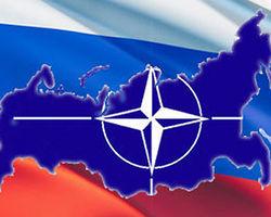 НАТО и Россия