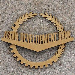 АБР поможет стимулировать развитие малого бизнеса в Кыргызстане