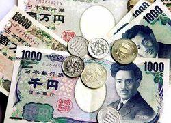Японский банк снова намекнул на снижение курса иены