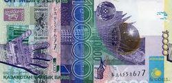 Курс тенге снизился к швейцарскому франку и австралийскому доллару