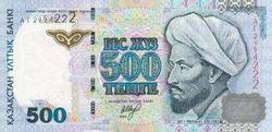 Курс тенге снижается к евро и швейцарскому франку