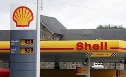 Royal Dutch Shell выводит свои средства из банков еврозоны