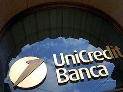 Агентство Moody's понизило в рейтинге 26 банков Италии