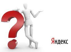 Как отразился ретаргетинг Яндекса на его курс акций на бирже