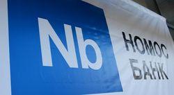 ФСФР проверит сделку по покупке акций Номос-банка