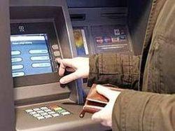 Центробанк РФ готовит требования по защите банкоматов от мошенников