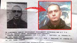 Белгородского стрелка разыскивают в Украине