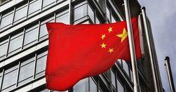 Мир застыл в ожидании: чем грозит смена власти в Китае