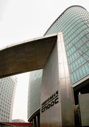 CNOOC, китайская нефтяная компания, покупает за 15 миллиардов канадскую Nexen