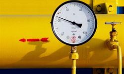 Молдова не откажется от Европы ради скидки на российский газ
