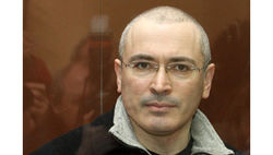 Верховный суд рассмотрит жалобу на второй приговор Михаилу Ходорковскому