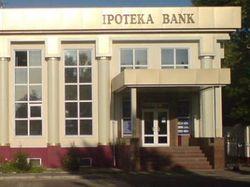 В банке «Ипотека» Узбекистана арестованы валютные мошенники – СМИ