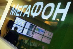 Организаторами IPO Мегафона было выкуплено 1,36 процентов акций в рамках опциона
