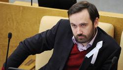 Илью Пономарева обвиняют в рекламе запрещенной партии