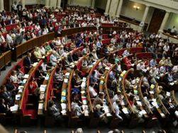 """В Украине депутатские мандаты могут стать """"вечными"""""""
