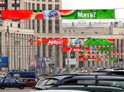 Мэрия Москвы меняет правила размещения рекламы в столице