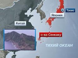 Правительство Японии утвердило решение о покупке спорных островов Сенкаку у частных владельцев