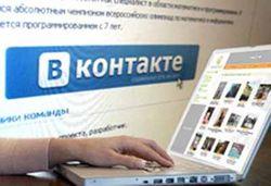 «Вконтакте» и «Одноклассники»: конфликт развивается