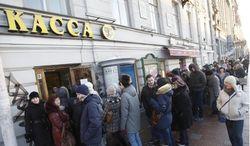 В Санкт-Петербурге открылась продажа билетов в театр за 10 рублей