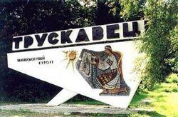 Главврач избил редактора трускавецкой газеты